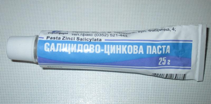 салициловая-цинковая паста