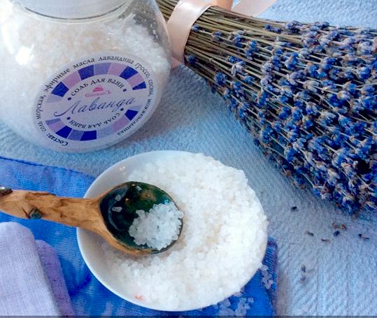 лаванда и соль