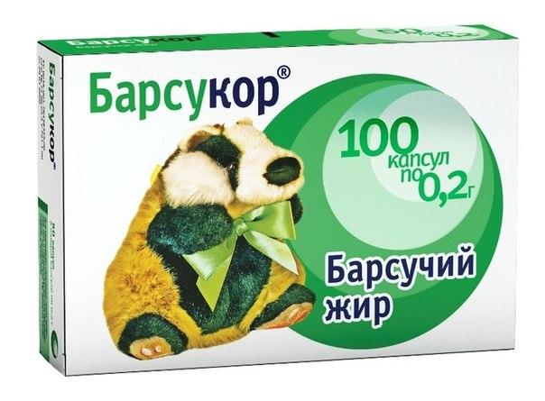 упаковка с жиром