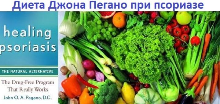 овощи и диета