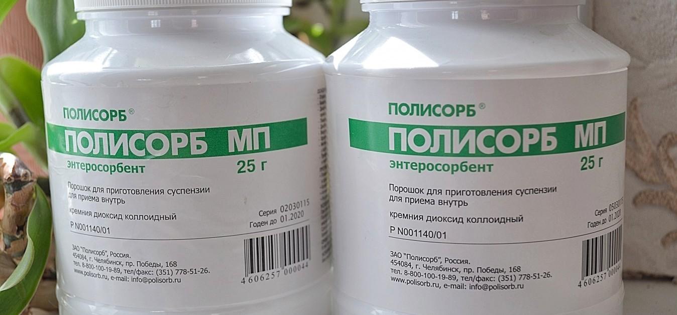 эффективное лечение от паразитов
