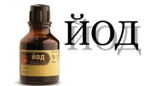 Особенности лечения йодом псориаза