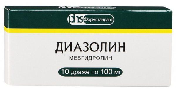 Диазолин в упаковке