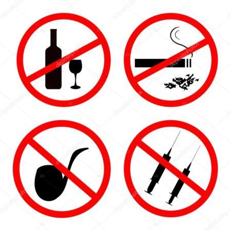 запрет вредным привычкам