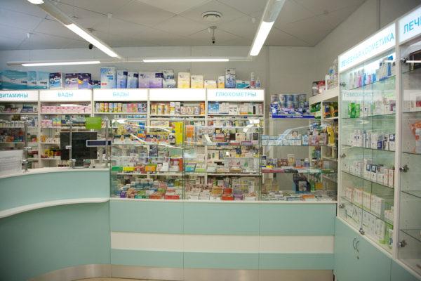 аптечный зал